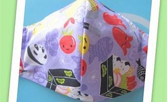 🍙🐙 Bento Box (Lavender)