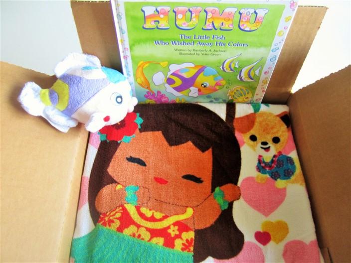 """beach/keiki (kids)"" -  box 1"