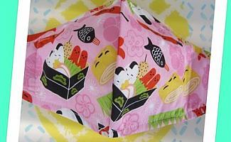 🍙🐙 Bento Box (Pink)
